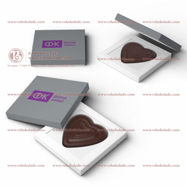 Сердечко из шоколада в коробке с Вашей символикой
