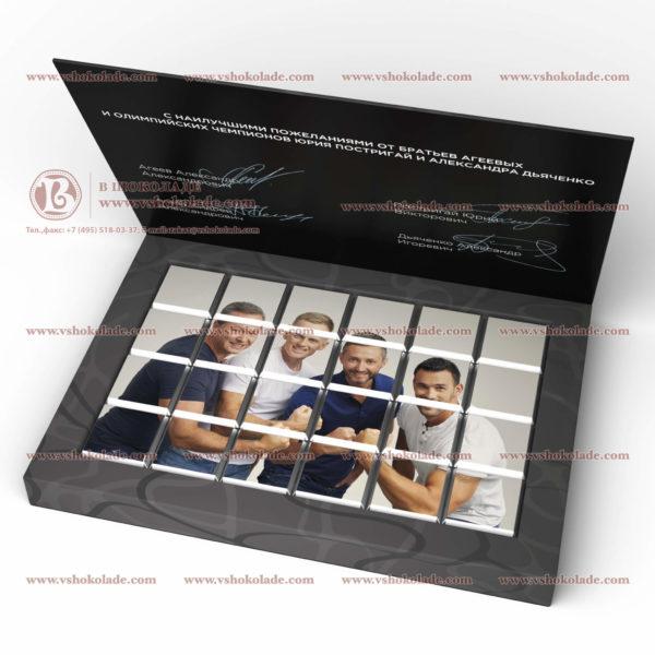 """Шоколадный набор """"24 Книга без коррекса"""" - 24 шоколадки по 5 г с логотипом"""