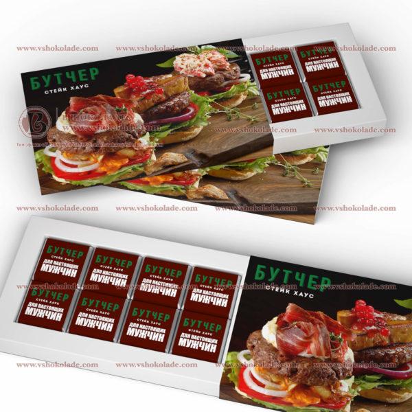 Шоколадный набор на 24 плитки «8 без коррекса 3» с лого заказчика
